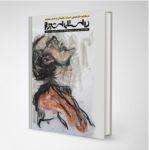 """شماره ۷ فصلنامه تخصصی ادبیات داستانی وشعر معاصر """"داستان شیراز"""" (فروردین ۹۸)"""